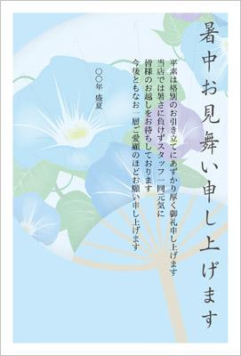 just pdf 編集 無料